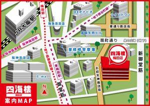 四海樓梅田地図