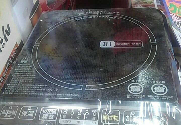IH調理器 見本