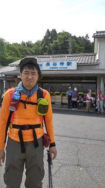 アタリヤ店ブログ~登山の特訓中です!閲覧注意