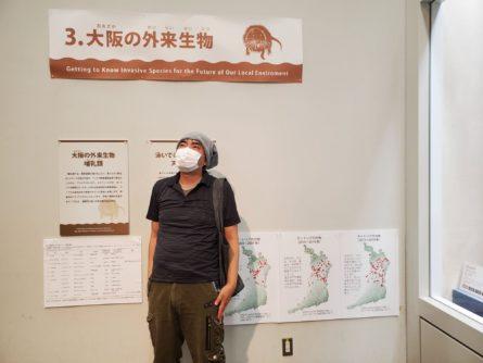 アタリヤ店ブログ~大阪の生態系を学ぼう!!