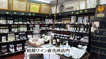 ワイン直売店内