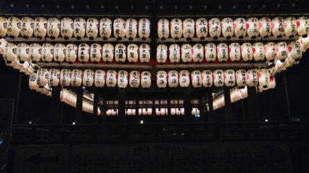 八坂神社さん
